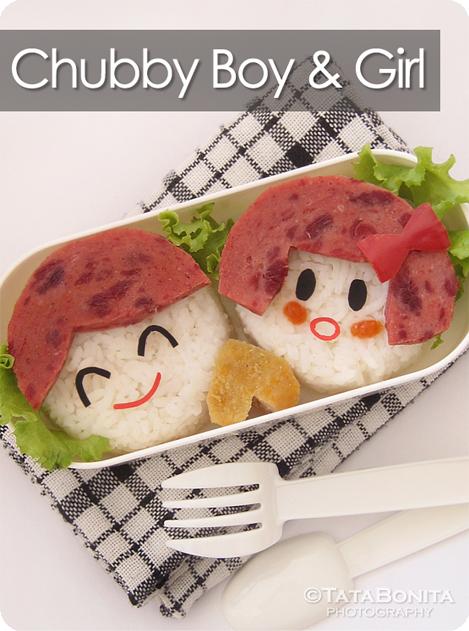 ChubbyBoy&GirlBento1