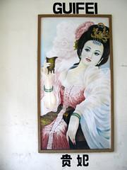 Guifei Portrait