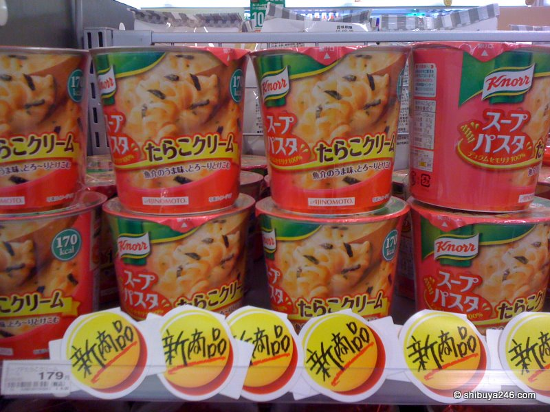 Interested in some Tarako cream soup pasta?