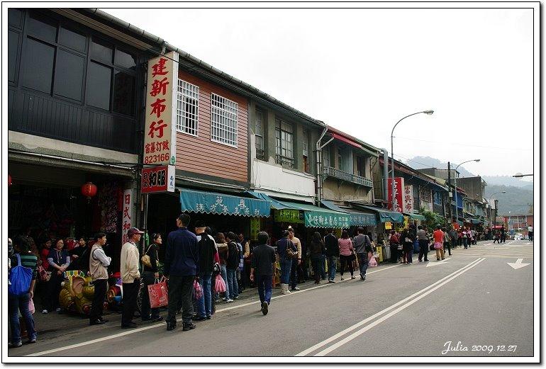 南庄老街 (13)