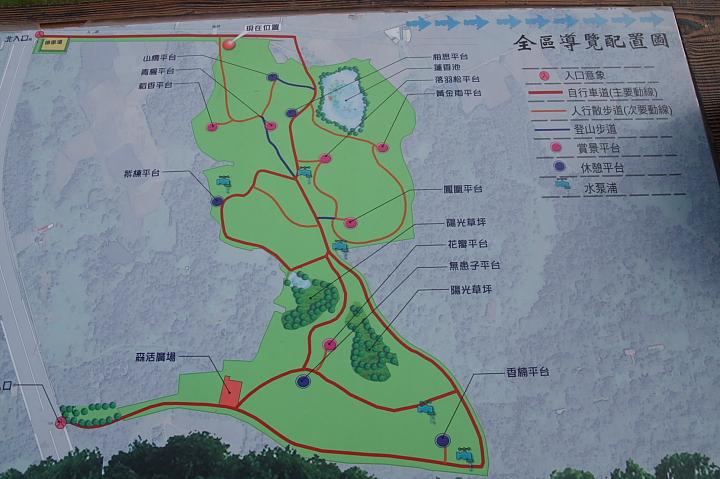 嘉義民雄森林公園055