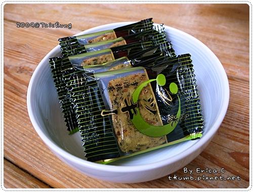 明森抹茶 (6)