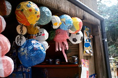Nippon | 冬,童趣 (Kerb 汪) Tags: film japan kyoto 京都 nippon 嵐山 kerb agfaultra100 agfaoptima1035 agfaoptimasensor 數碼服務 agfaoptima1035film019 數碼3751 kerbwang