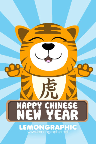 Chinese new year 2010 Iphone tiger Pink wallpaper (by lingo_10)