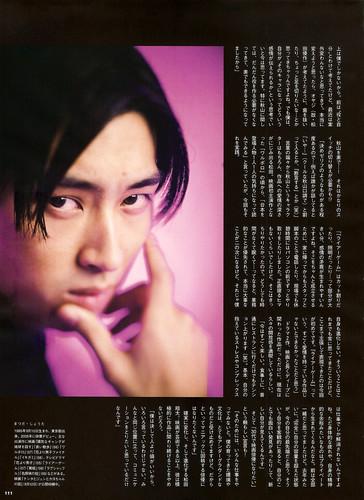日本映画navi vol.20 p.111