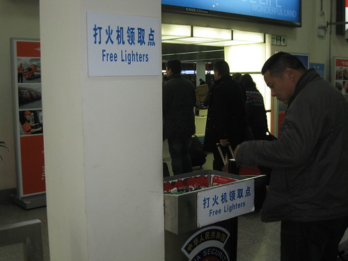 Free lighters after you collect your luggage at Shanghai airport