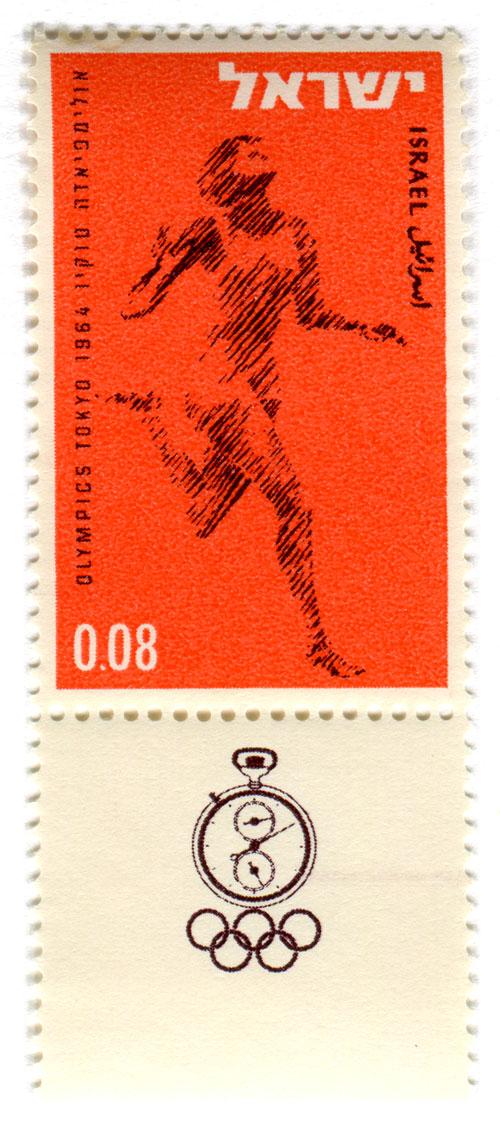 sello postcard royal mail dan reisinger