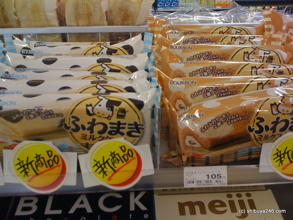 Fuwamaki from Borubon giving you a coffee and milk roll cake. I like the picture of the cow.