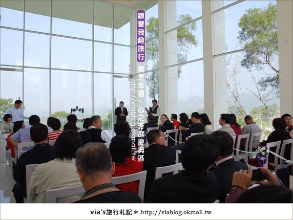 【心之芳庭】幸福婚禮登場~台中心之芳庭慶典區13
