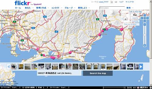 100327-東海道西走の地図上写真