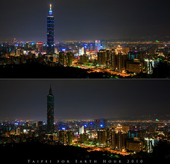 Taipei for Earth Hour 2010 1 (olvwu | ) Tags: sky skyline night cityscape nightscape taiwan off taipei taipei101  wwf taipeicity lihgt  101 jungpangwu oliverwu oliverjpwu flickrexplore environmentalissues   olvwu taipei101tower flickrexplore1 earthh