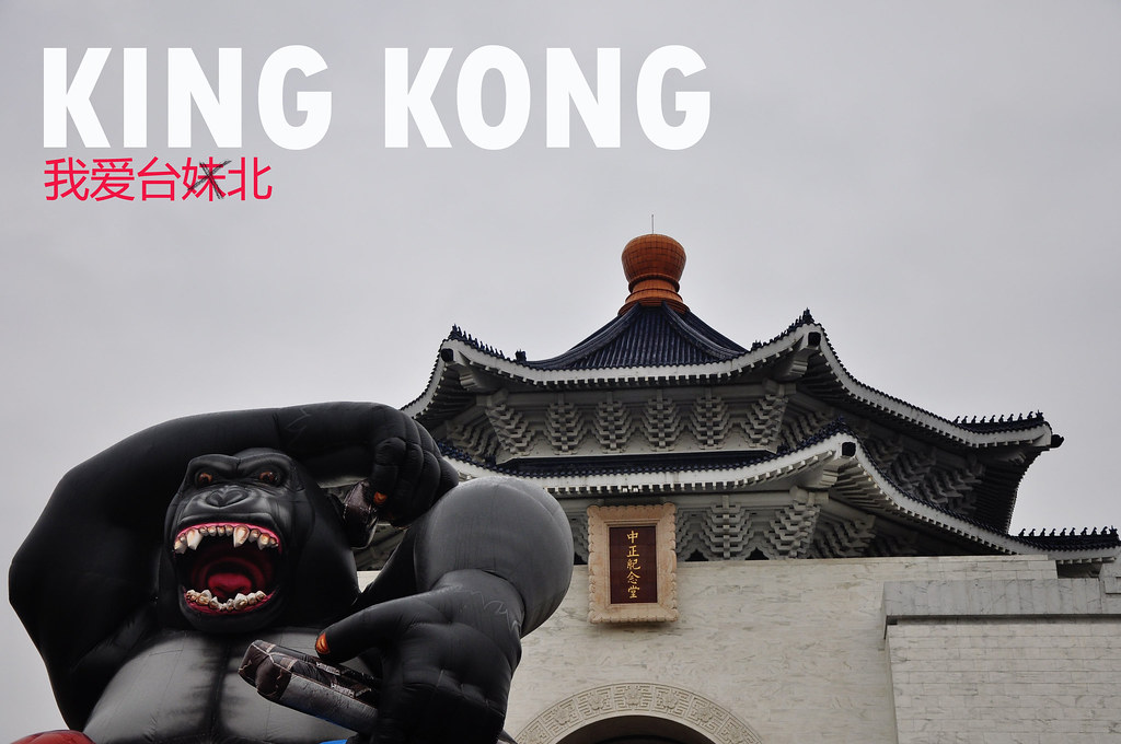 kingking@taipei
