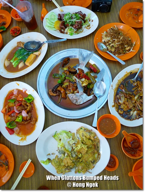 Hong Ngek Spread of Dishes