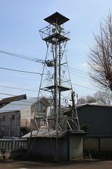 関野の火の見櫓(小金井市)