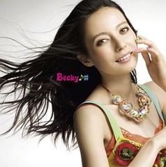 ベッキー♪# Becky 風のしらべ MP3 rar Download ダウンロード