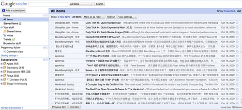 G reader All Items View