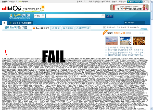 Fail Screenshots