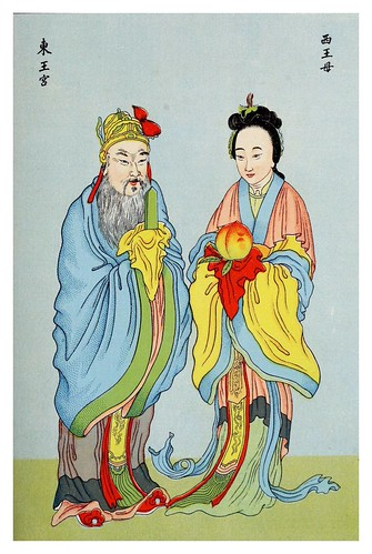 006-Tong-wang kong y Si-wang-mou el rey y la reina de los Inmortales-Researches into Chinese superstitions (Volume v.9) – Henri Doré