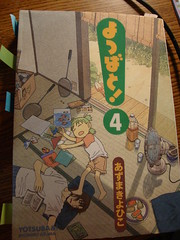 (VeganLiz) Tags: manga  yotsuba