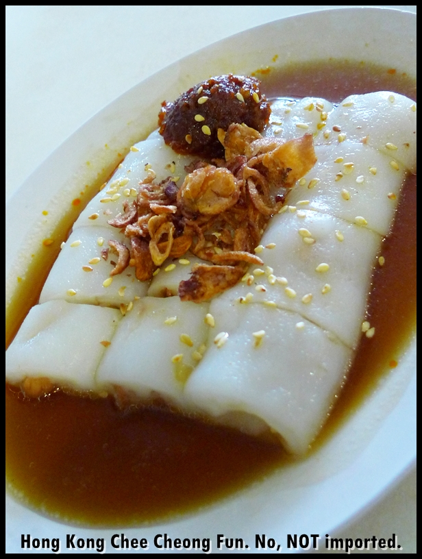 Hong Kong Chee Cheong Fun @ Kao Lee