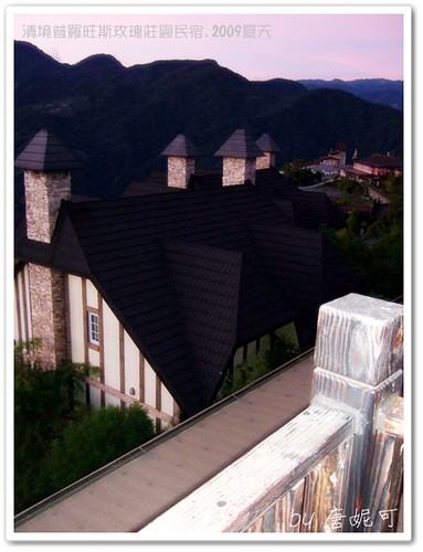 唐妮可☆吃喝玩樂過生活 拍攝的 20090801_清境普羅旺斯玫瑰莊園民宿84。