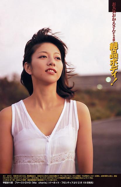 甲斐まり恵さんの画像その45