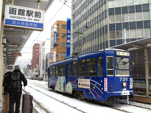 函館 有軌電車