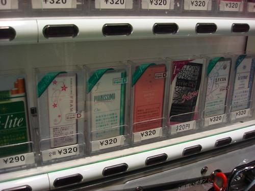 2010-02-15 東京之旅第一天 012