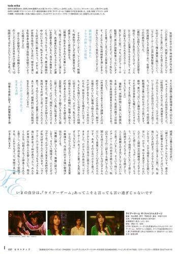 pict-up (2010/04) P.37