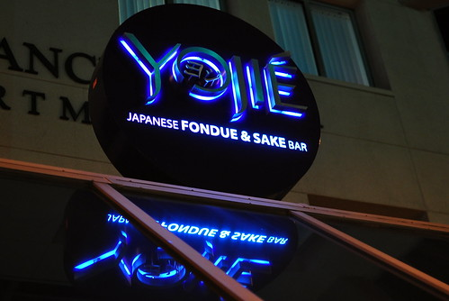 YOJIE JAPANESE FONDUE AND SAKE BAR