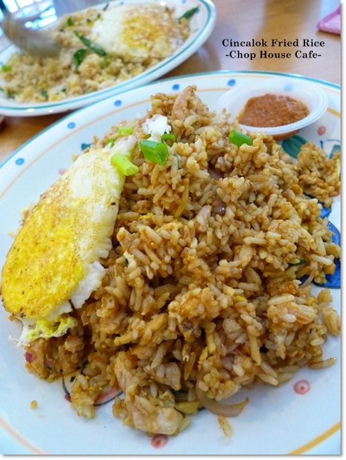 Cincalok Fried Rice