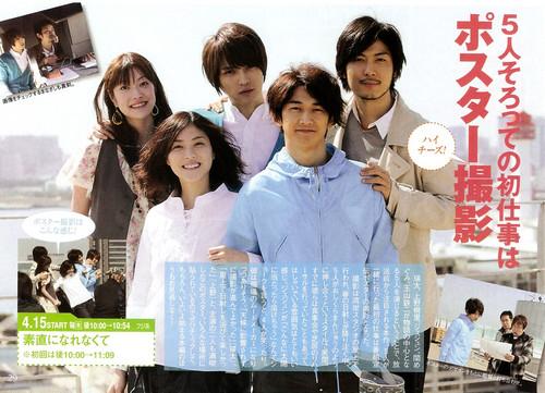 TVぴあ (2010.4/14號) p.29