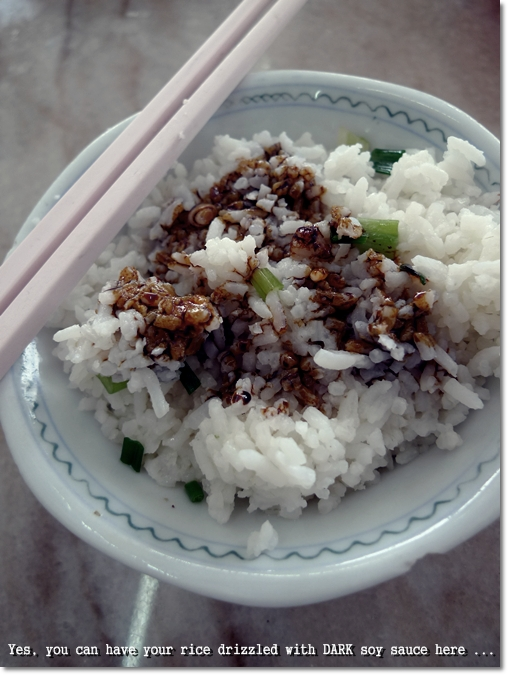 Rice with Dark Soy Sauce