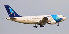 CS-TKN SATA International Airbus A310-325 Landing at Boston 22L (Gene Delaney) Tags: boston landing international airbus bos departures sata arrivals loganinternationalairport eastboston 22l 22r constitutionbeach kbos cstkn a310325