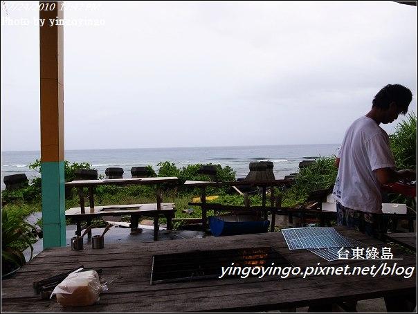 台東綠島_綠島二日遊20110724_R0013745