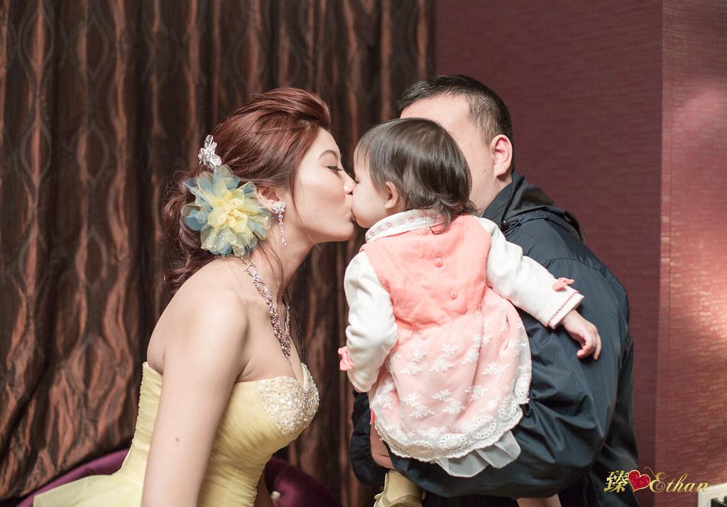 婚禮攝影,婚攝,台北水源會館海芋廳,台北婚攝,優質婚攝推薦,IMG-0034
