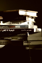 (F A 6 O M `✿) Tags: art canon place 100mm fofo riyadh من هل ksa هذه d400 وقد القديمه منها وهل مجموعه جديده fa6om نصائح بخصوص كتبي وافكر أسئله انتهيت fa6omphotography✿s المجموعه بأقتناء