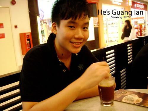 Guang Ian