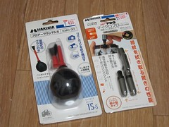 Camera Pen & Blower