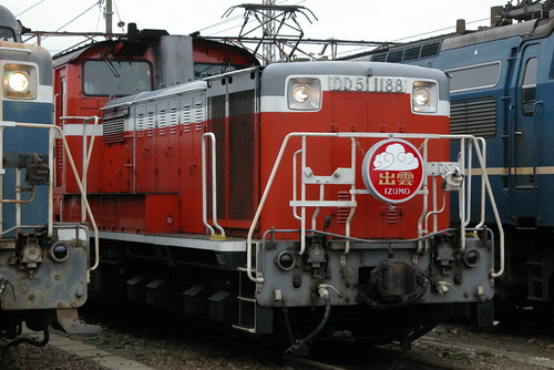 DD51series in Suita rail yard,Suita,Osaka,Japan 2009/11/22