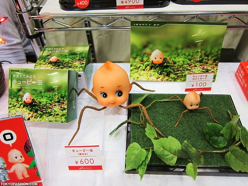 Scary Kewpie Doll-Head Insect Monster