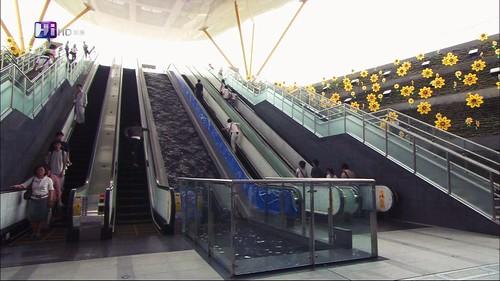 EP4 中央公園站