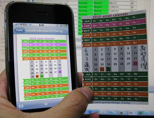 2010隨身月曆年曆及Apple iPhone 3Gs,馬英九633政見要不要達成阿