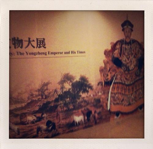 Taipei Day 5: National Palace Museum