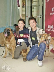 "Linda Chung & Steven Ma at ""A Watchdog's Tale"" Promotional Event 091222"