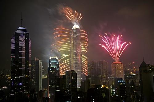 Happy 2010 from Hong Kong!