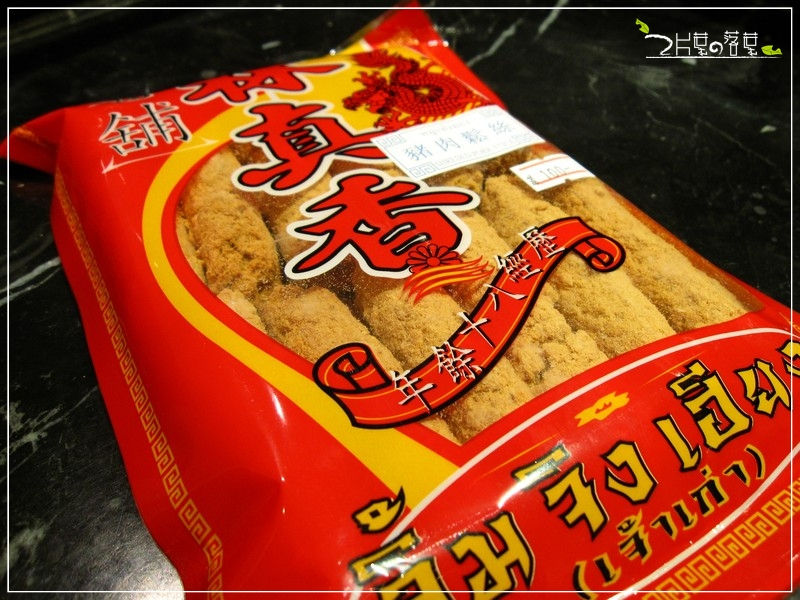 Image result for 林珍香 肉松from bangkok