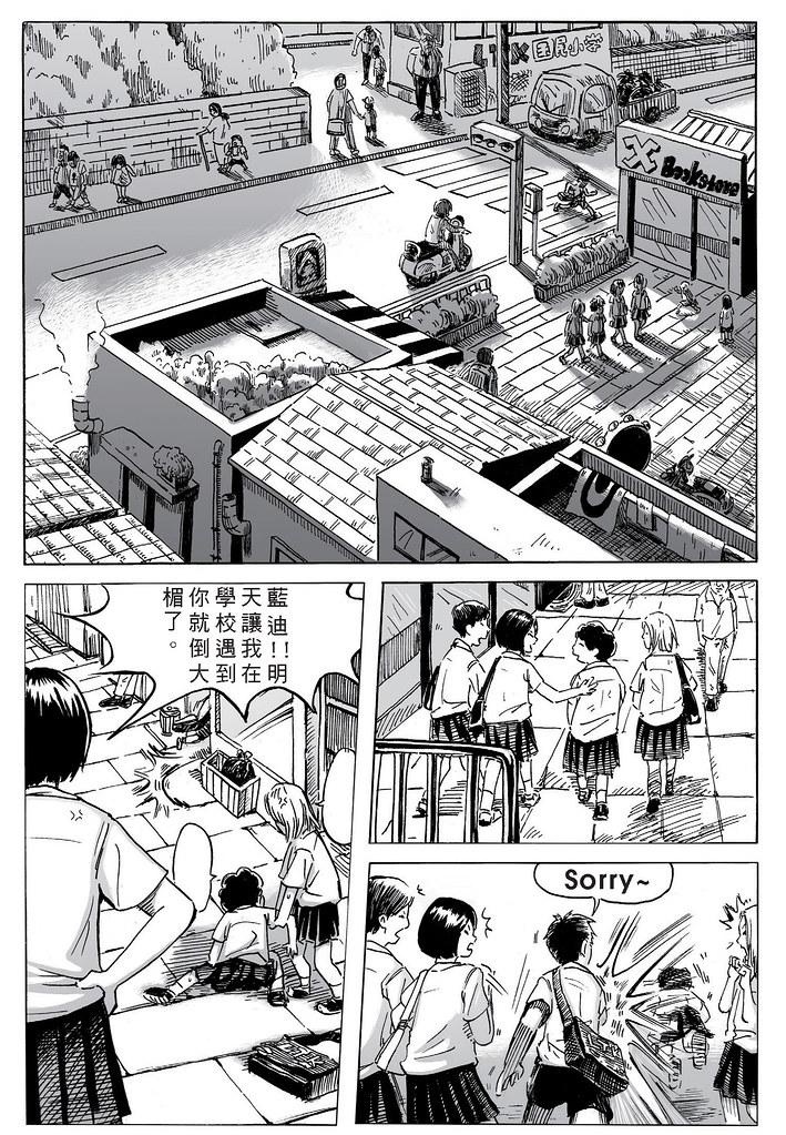 BLUE JOKER_頁面_03