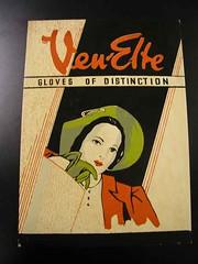 01.275 (MAMA & LibraryMuseum) Tags: 1950s inthe albury abikhair