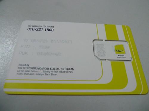 P1020594-1